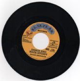 Overdub riddim: Micah Shemaiah - Dance & Rock Steady / Jesse Royal - Set It Straight (Al.Ta.Fa.An. / Buyreggae) EU 7""